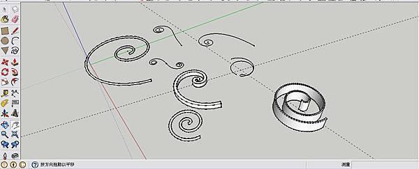 curve maker02.jpg