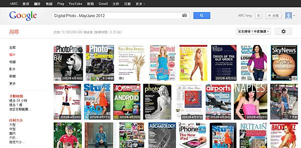 Digital Photo - May-June 2012 - Google 搜尋