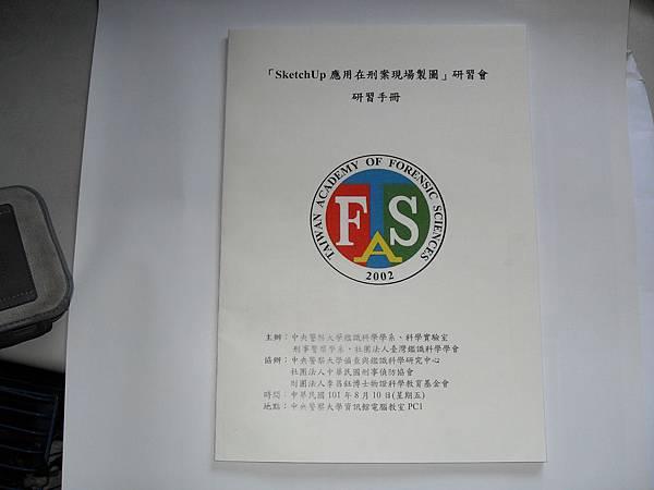SDC12520
