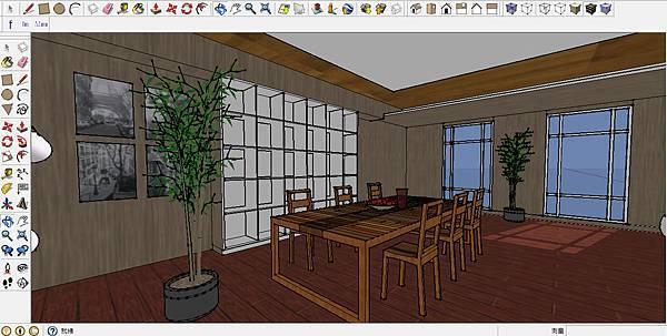 SketchUp 3D 教學