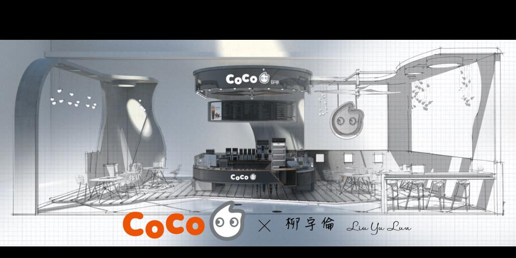 CoCo-2014-new logo-1