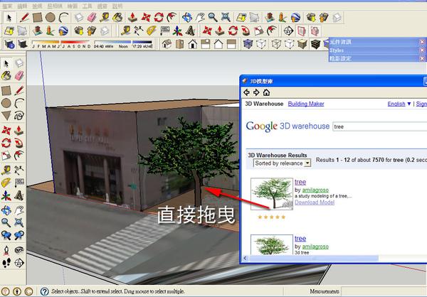 Sketchup_08.jpg