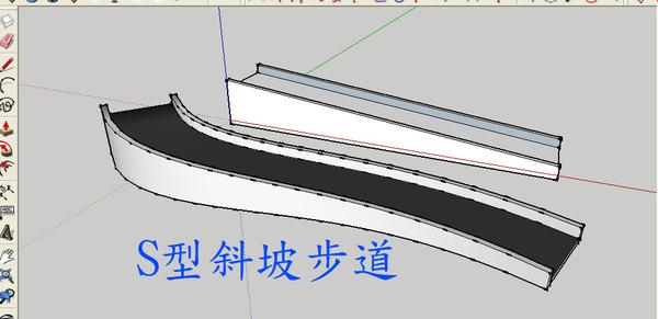 S型斜坡步道_01.jpg