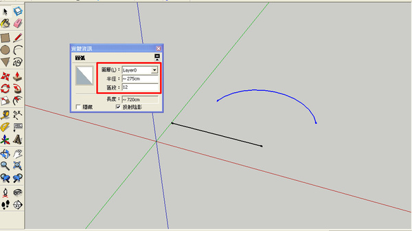 sketchup 弧形和段數修正.jpg