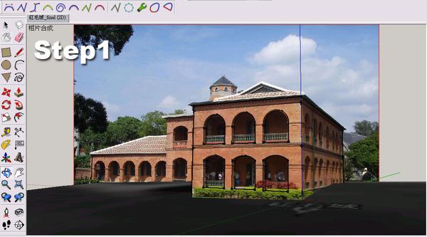 SketchUp 7 模型導入Google 地球(1)