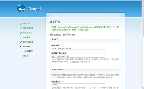 drapal_03.jpg