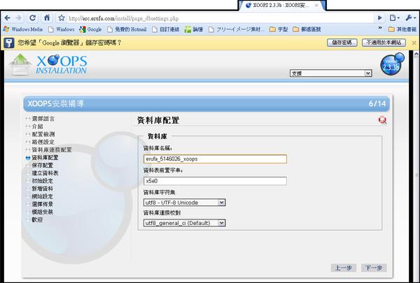 xoop_06.jpg