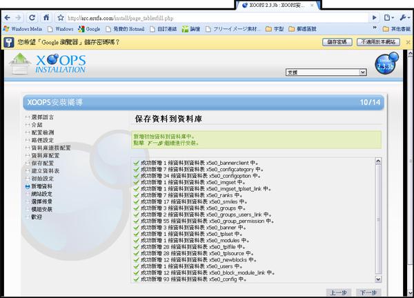 xoop_10.jpg