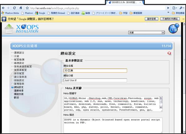 xoop_11.jpg