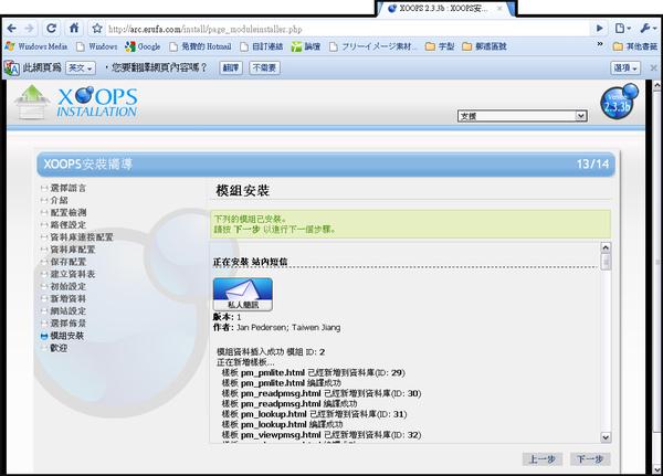 xoop_13_1.jpg