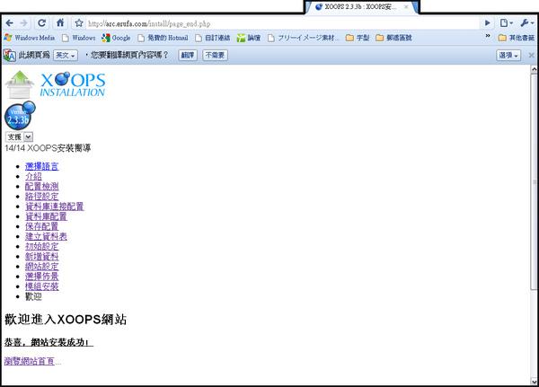 xoop_14.jpg