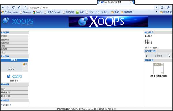 xoop_15.jpg