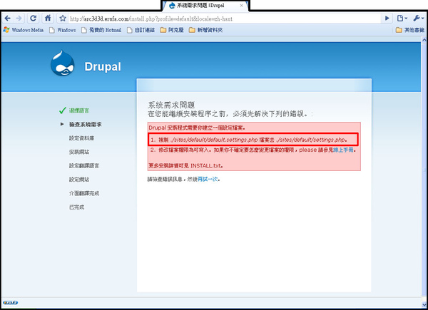 drupal1_02.jpg