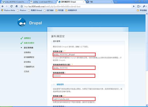 drupal1_05.jpg