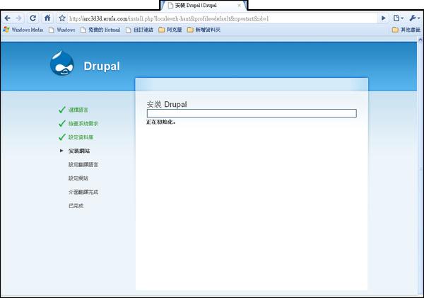 drupal1_06.jpg