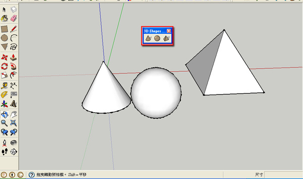 3D shape.jpg