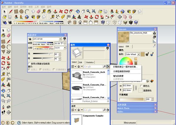 Sketchup_04.jpg