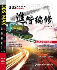 book_i_01.jpg