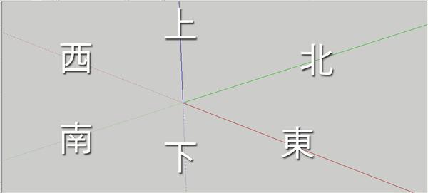 02座標01.jpg