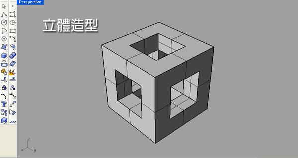 三視圖基礎_06.jpg
