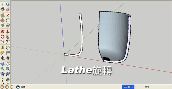 lathe_01.jpg