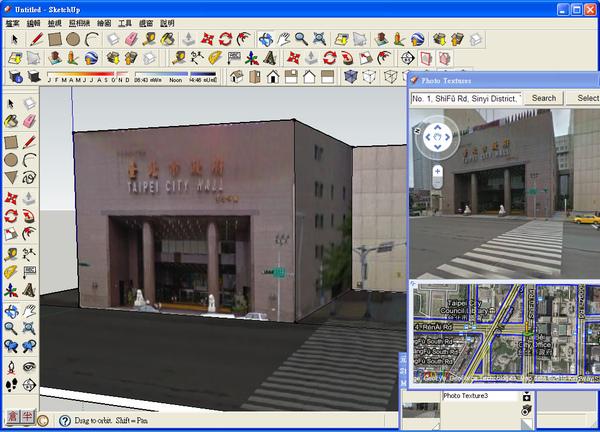 Sketchup_05.jpg