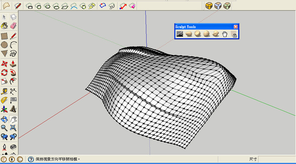 Sculpt_tool01.jpg