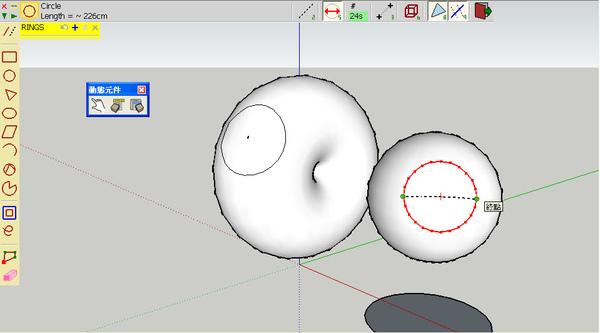 sketchup 曲面畫曲線01.jpg