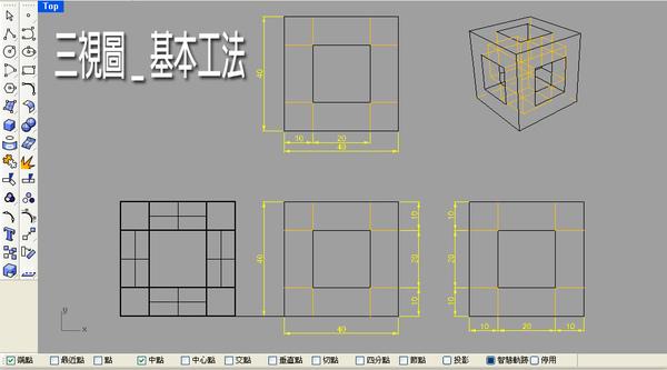 三視圖基礎_05.jpg