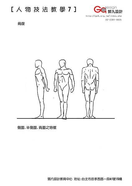 7ok(1).jpg