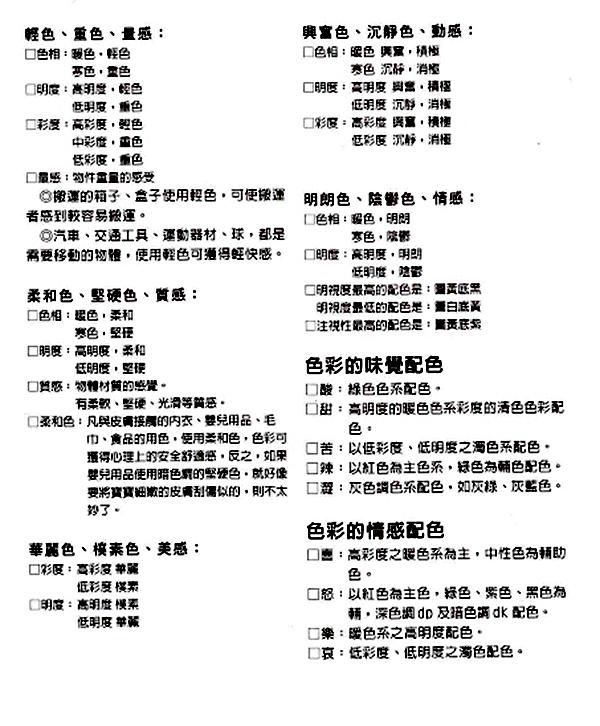 03 .jpg