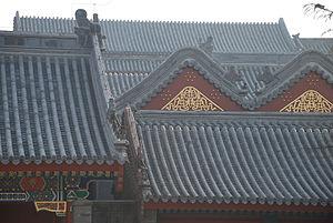 300px-Beijingminju