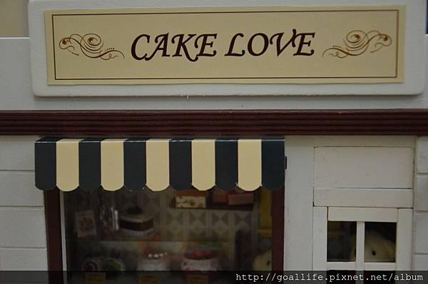 小熊 CAKE LOVE (1)