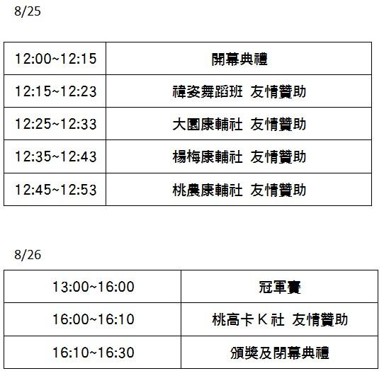 2013-08-18_130117