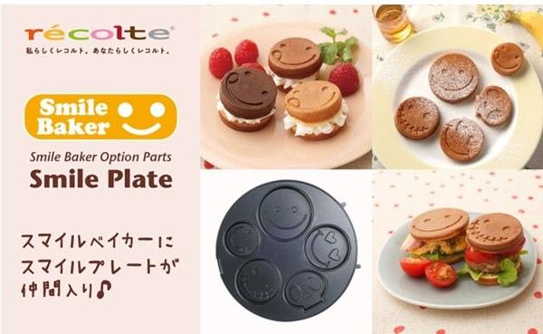 【開團已截止】Recolte Smile Baker 超Q微笑烤盤新上市(第二團) @ 亮亮的生活幸福式 __ 痞客邦 PIXNET __