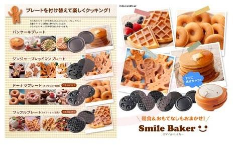 【開團已截止】Recolte Smile Baker 超Q微笑烤盤新上市(第二團) @ 亮亮的生活幸福式 __ 痞客邦 PIXNET __-1
