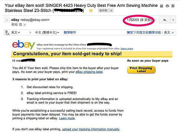 Your eBay item sold! SINGER 4423 Heavy Duty Best Free Arm Sewing Machine Stainless Steel 23-Stitch (171208053209) - gobby0515@gmail.com - Gmail.jpg