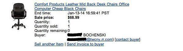 Your eBay item sold! Comfort Products Leather Mid Back Desk Chairs Office Computer Cheap Black Chairs (171208930627) - gobby0515@gmail.com - Gmail-2