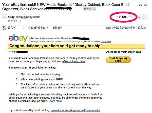 Your eBay item sold! NEW Media Bookshelf Display Cabinet, Book Case Shelf Organizer, Black Shelves (171212333166) - gobby0515@gmail.com - Gmail-2-1