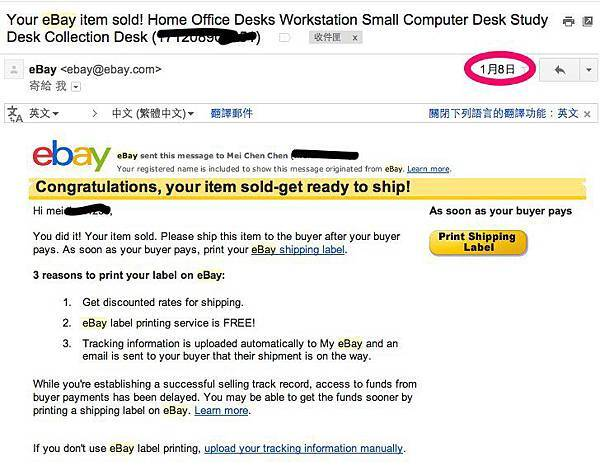 Your eBay item sold! Home Office Desks Workstation Small Computer Desk Study Desk Collection Desk (171208900051) - gobby0515@gmail.com - Gmail-2