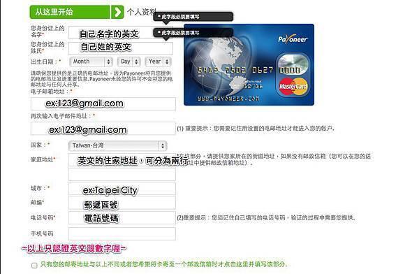 Payoneer - Order Card-7-1-2.jpg