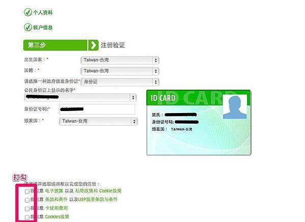 Payoneer - Order Card-12-2.jpg