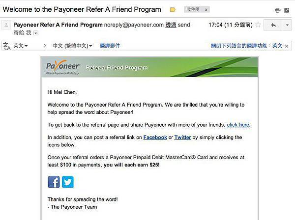 Welcome to the Payoneer Refer A Friend Program - gobby0515@gmail.com - Gmail-1.jpg