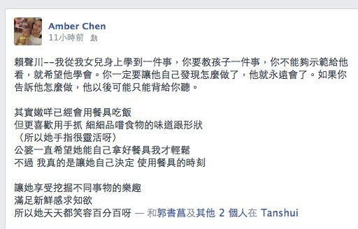 Amber Chen-2