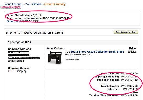 Amazon.com - Order 102-6250853-5897040-2-1.jpg