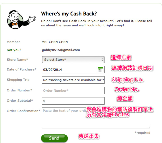 Help Where_s my Cash Back - Ebates.com.jpg