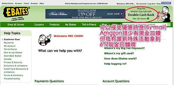 Help - Ebates.com-1.jpg