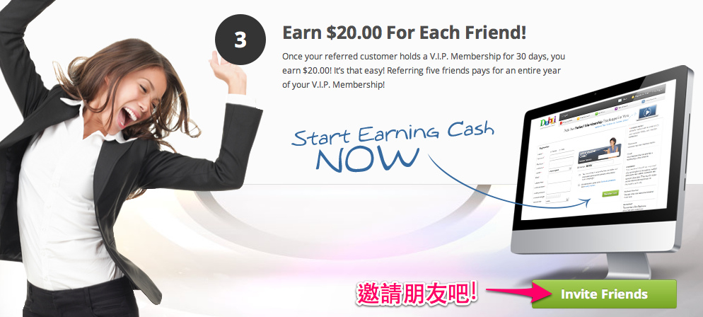 Customer Referral Program - Better Deals, More Cashback - DubLi-1-1-5.jpg