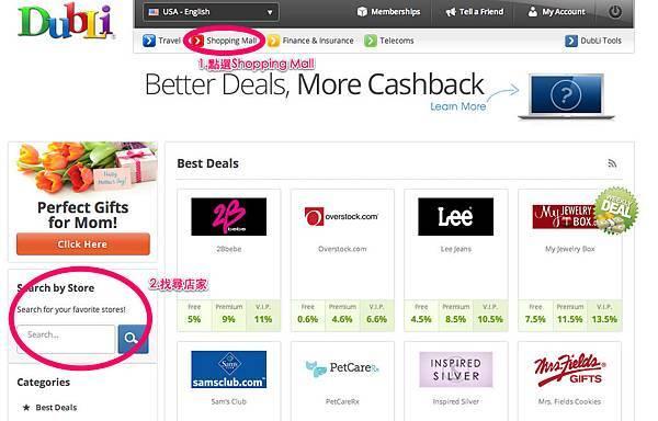 The World's Most Comprehensive Cashback Shopping Mall - DubLi-5.jpg