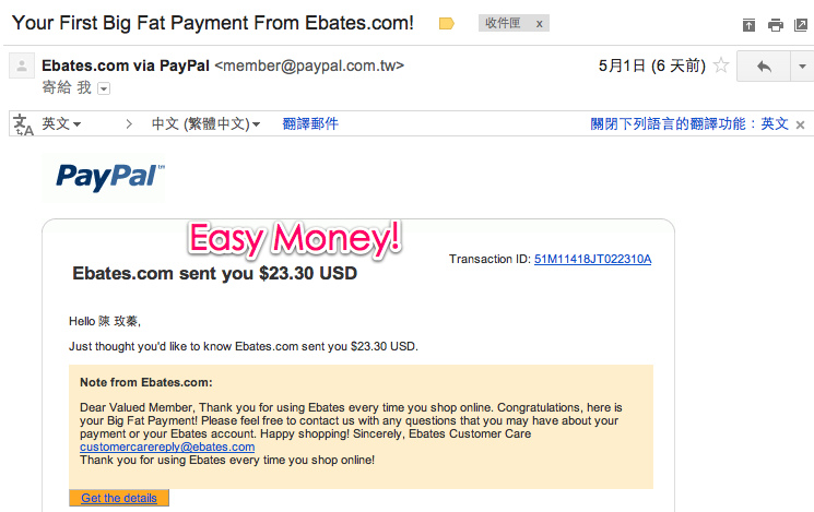 Your First Big Fat Payment From Ebates.com! - gobby0515@gmail.com - Gmail.jpg
